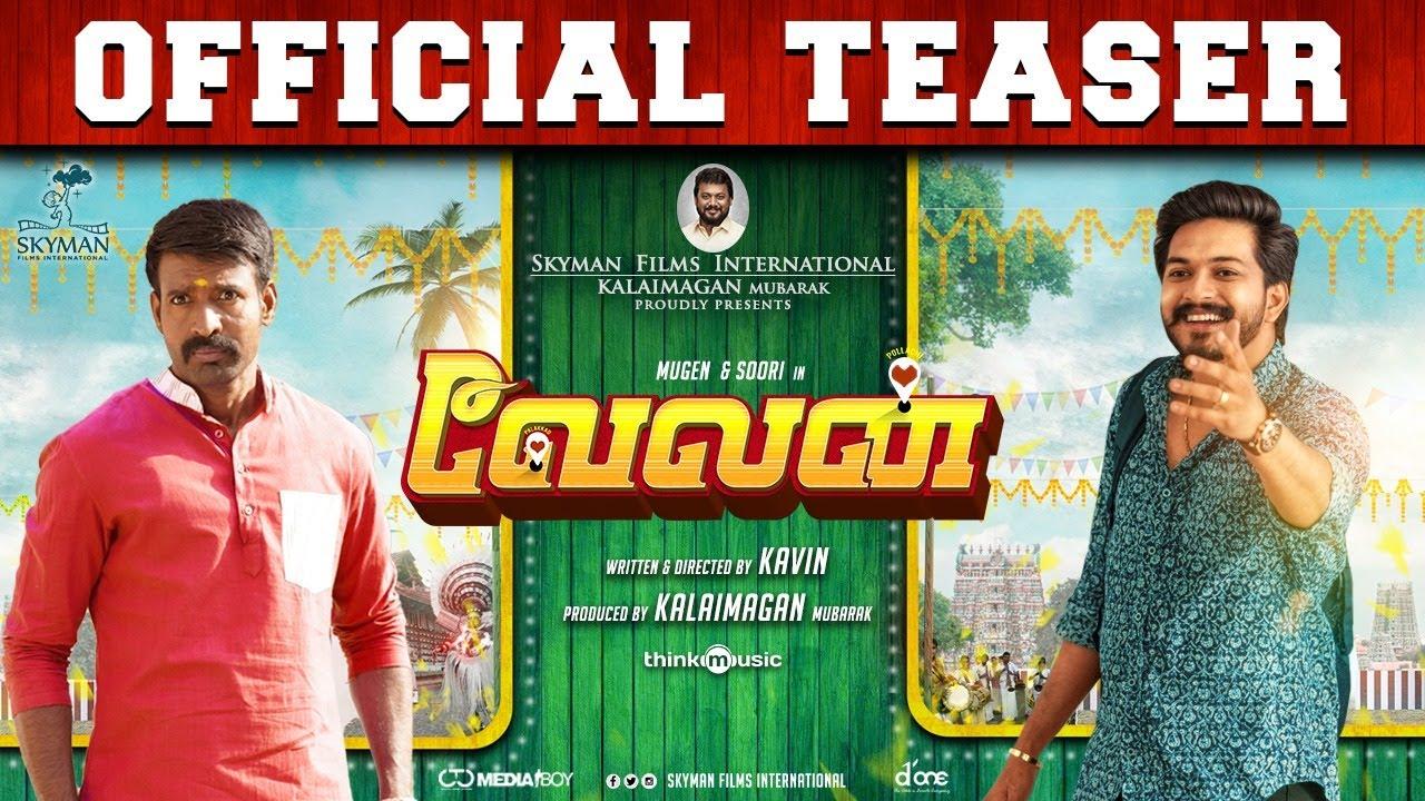 Download Velan - Official Teaser | Mugen | Soori | Prabhu | Kavin | Gopi Sundar | Kalaimagan Mubarak