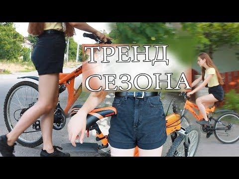 DIY ТРЕНД СЕЗОНА Шорты С Высокой Талией 2017 ♡