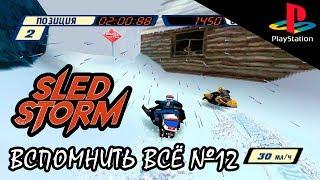 Обзор Sled Storm (Playstation 1) - Вспомнить всё №12
