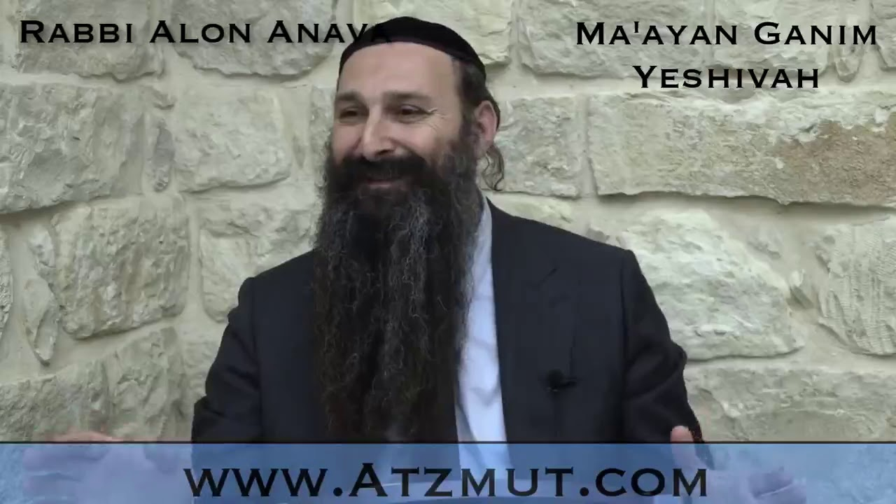 Zohar   Parashat Emor   How fast do we get reincarnated    Part 3   Rabbi Alon Anava