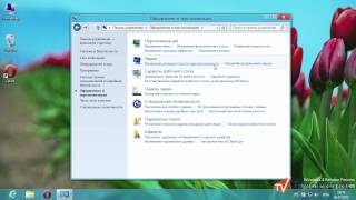 Как изменить размер шрифта в Windows 8