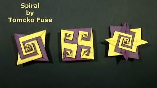 Christmas Origami Spiral by Tomoko Fuse - Yakomoga Origami tutorial