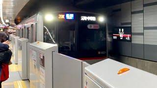 東横線渋谷駅新発車メロディ「Jingle Bells」 東急5050系各駅停車 発着