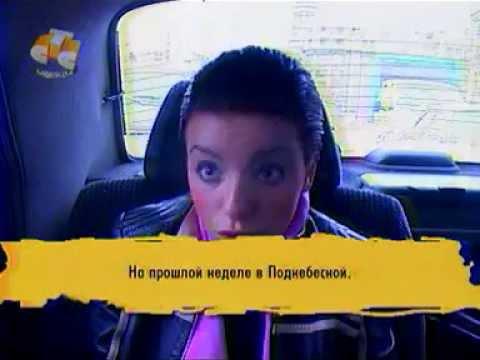 Тату в Поднебесной 5 серия (2004)