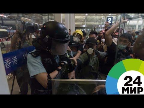 Суд разрешил выдворить демонстрантов из аэропорта Гонконга