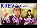 It's for you/KREVA(Cover)