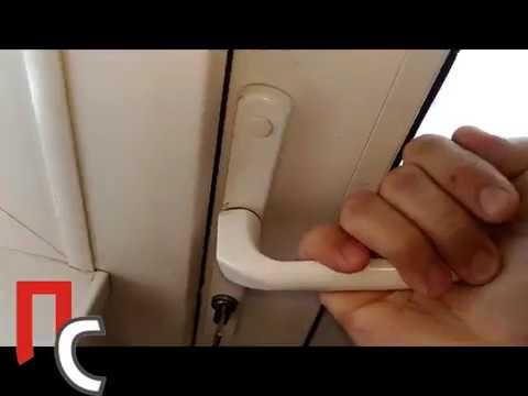 Как вскрыть балконную дверь если заклинил замок