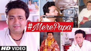 MERE PAPA Video Song Out Now | GULSHAN KUMAR |  Tulsi Kumar, Khushali Kumar | T-Series