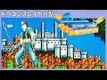 コメ付きドラゴンスレイヤーIV MSX2 ファミコン の動画、YouTube動画。