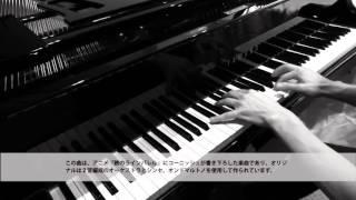 Conisch (コーニッシュ) - linebarrel (Pf Solo Version)