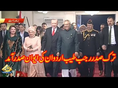 Turkish President Recep Tayyip Erdogan Arrives at President House