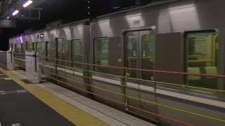 225系新快速播州赤穂行 高槻駅発車 ホームドア