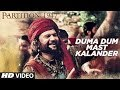 Duma Dum Mast Kalander Video Song Partition 1947 Huma Qureshi Om Puri