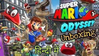 Super Mario Odyssey india unboxing in hindi