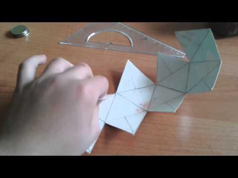 как сделать геометрические фигуры из одной бумаги