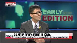 EARLY EDITION 18:00 Sewol-ho ferry tragedy: Day 15