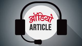 "Audio Article - Relevancy of ""Prevention of cruelty to animals act (PCA Act) 1960"" (The Hindu & ToI)"
