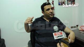 علاء الشريف: «السبكي» سرق فيلمي.. ووزارة الثقافة تعنتت