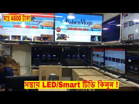 LED & Smart Tv Cheap Price In Dhaka 📺 Buy Chinese LED & Smart Tv 2018 💥 NabenVlogs