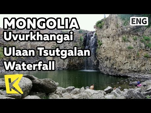 【K】Mongolia Travel-Uvurkhangai[몽골 여행-우브르항가이]울랑 초트갈랑 폭포/Ulaan tsutgalan/Red Waterfall/Orkhon