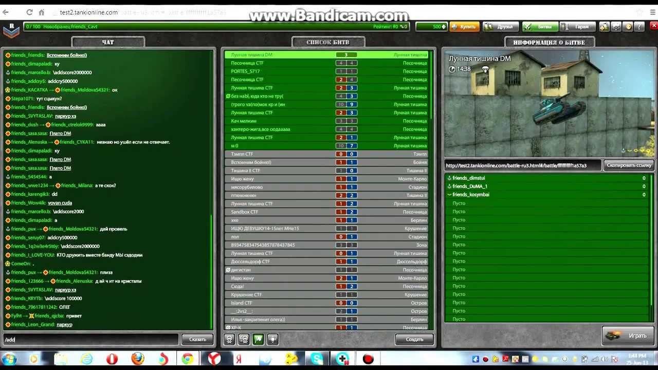 tanki online test server 2