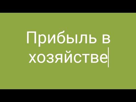 видео: Свиноводство в селе/Опорос свиноматки первородки! Увеличение поголовья.
