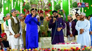 Hafiz Tahir Qadri    Sunni Ka Nara Siddique Hamara    Wonderful  Manqabat  Full HD