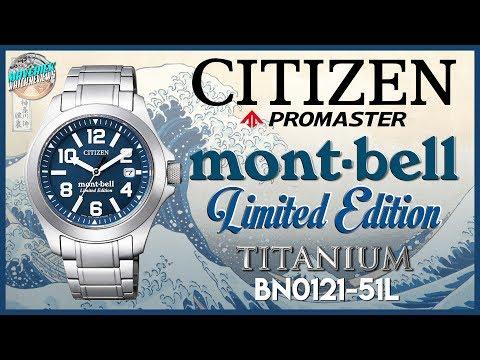 Perfection! | Citizen Promaster Mont Bell Collab 200m Titanium Diver BN0121-51L Unbox & Review