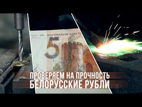 Везем автомобиль из Казахстана или Белоруссии в рамках