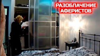 УБОРЩИЦА ВОРУЕТ ВЕЩИ! / СЪЕМКА СКРЫТОЙ КАМЕРОЙ! / Vika Trap