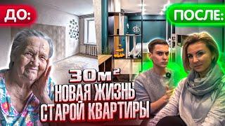 как вы сделали ремонт в своей квартире