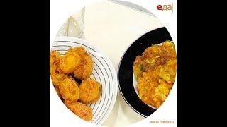 Жареные овощи в хрустящем тесте по-индийски - пакоры: 2 способа / Илья Лазерсон / Мировой повар