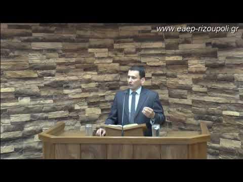 Κατά Ματθαίον ε΄21-26 & 43-48 |Αθανασόπουλος Φώτης 31/05/2019