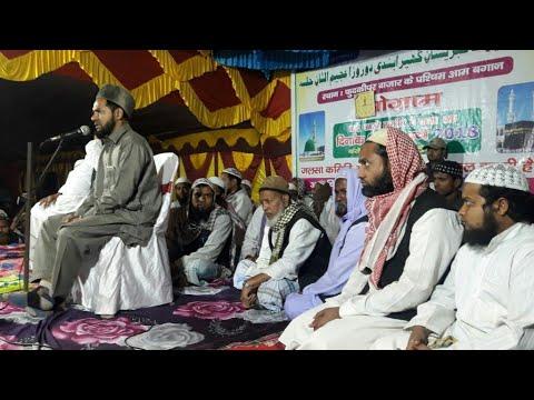 Mohabbat e Rasool(2) By Shaikh Jarjees Ansari Hafizaullah itawa
