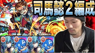 【MOYA GamesTV】 【YouTube】 ⇩ゲーム系の動画 https://www.youtube.co...