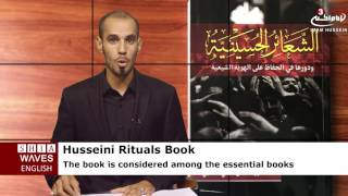 "New book titled""Husseini Rituals and its Role in Preserving the Shia Identity"""