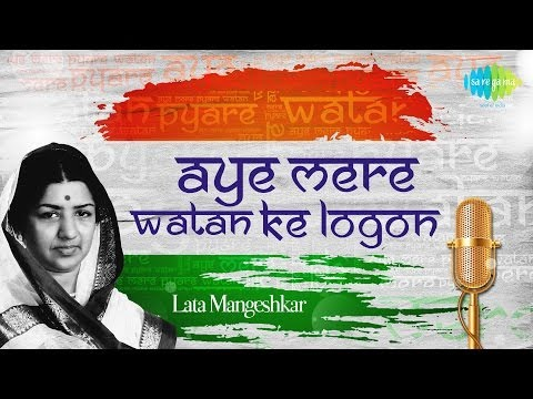 Aye Mere Watan Ke Logon | Patriotic Video Song | Lata Mangeshkar