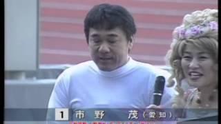 2015/12/17 第1R ①市野 茂 勝利者インタビュー