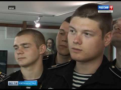 В Музее Мирового океана открыли экспозицию, посвященную Дню рождения Российского флота