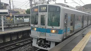 小田急1000形1251F+1051F 快速急行小田原行 渋沢駅発車