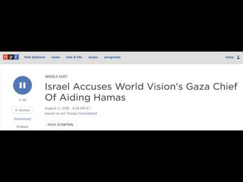 "Prof. Gerald Steinberg, NPR Radio, ""World Vision"", August 5, 2016 English"