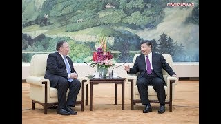 US Sec of State Mike Pompeo meets Chinese Pres Xi Jinping