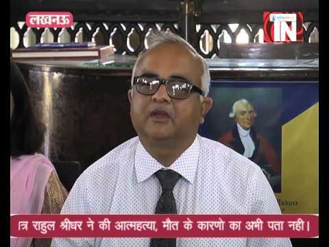 La Martiniere college Lucknow