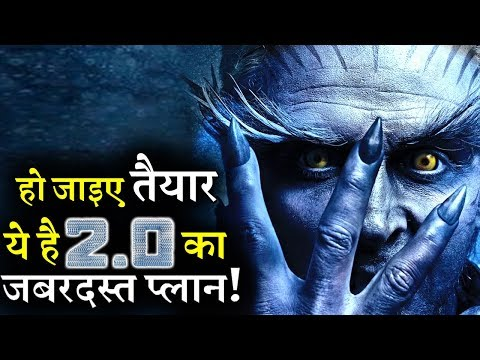 Here is the BIG PLAN for Akshay and Rajinikanth Starrer 2.0!