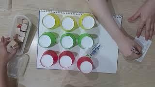 창의사고력수학(6세~7세) - 종이컵 행성2