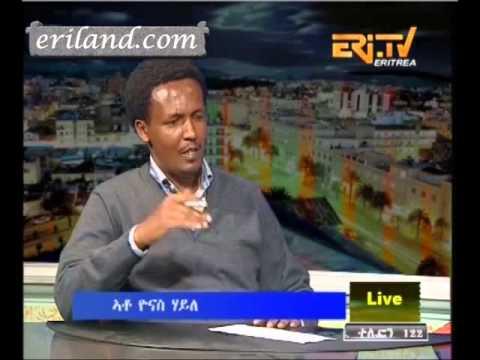 Eritrean Interview with Yonas Haile   Kemey Girka Hadar Temesrit   Eritrea TV