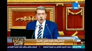 البرلمان يغلظ عقوبة التهرب الضريبي للسجن 5 سنوات و 50 ألف جنية