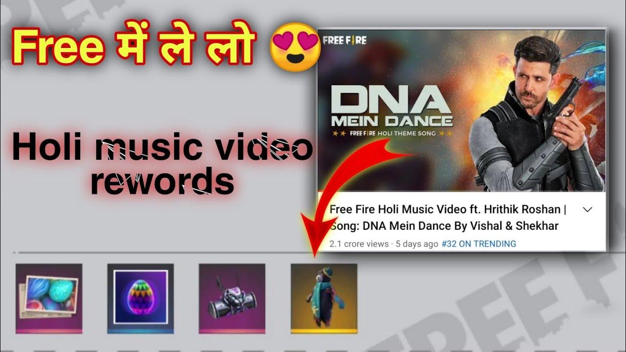 Free Video Mein