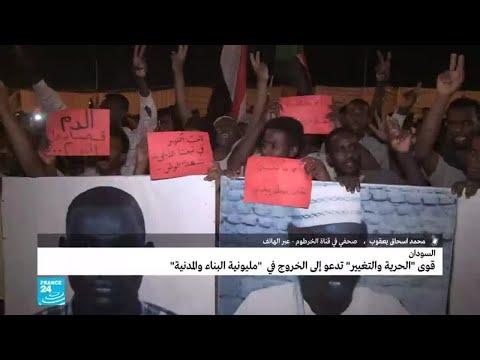 محمد اسحاق يعقوب: الوضع السياسي الآن في السودان مفتوح على كل السيناريوهات  - نشر قبل 3 ساعة