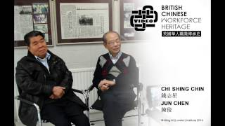 Jun Chen and Chi Shing Chin (Joint Audio Interview)